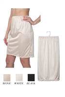 Wholesale Women's Skirt Slip Undergarments 3 Colors and Sizes Option (Beige, White, Black) - (6 Pack)