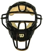 Wilson Dyna-Lite West Vest Steel Mask