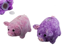 Plush Piggy Bank 2 Assorted 18cm