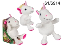 Plush Unicorn With Record And Repeat Function