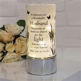 Thoughts Of You Light Tube Husband 20cm