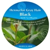 Sample Ancient Sunrise Henna for Gray Hair Black Kit