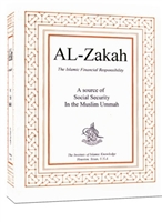 Al-Zakah: The Islamic Financial Responsibility
