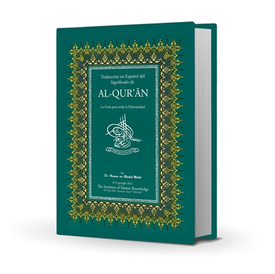 Spanish Translation of the Meanings of Al-Qur'an