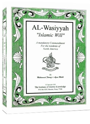Al-Wasiyyah Forms and Manual