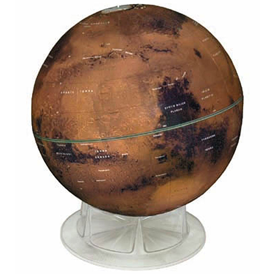 Mars Globe By Sky And Telescope