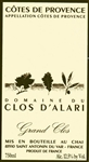 2016 CLOS D' ALARI GRAND CLOS ROSE 750ML