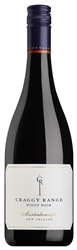 2018 CRAGGY RANGE PINOT NOIR MARTINBOROUGH 750ML