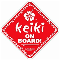 Keiki on Board Safety Decal Sticker Sign
