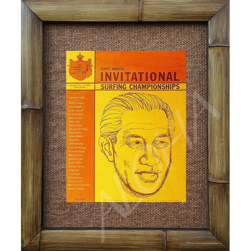 Duke Kahanamoku Invitational\