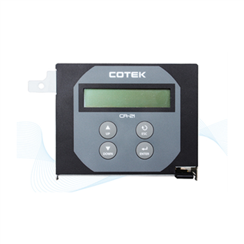 COTEK CR-21 Remote Switch w/ 25 Foot Cable