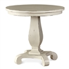 Bramble chelsea round white lamp table mahogany distressed pedestal
