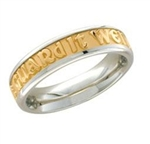 Medium Two-Tone Posey™ Ring - 14K & Platinum