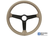 S6 Step Series Tan Steering Wheel with a Black Center