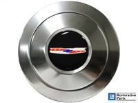 S9 Premium Horn Button with Chevy Tri-Five Emblem