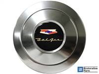 S9 Premium Horn Button with Chevy Bel Air Emblem