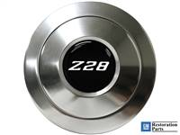 S9 Premium Horn Button with White Camaro Z28 Emblem