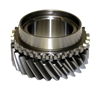 AX5 G52 3rd Gear AX5-11A - AX5 5 Speed Jeep Transmission Repair Part