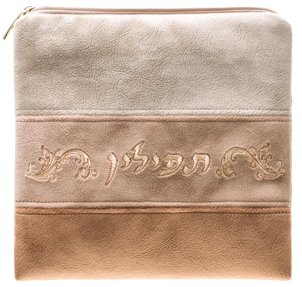 Suede Look Tallis Bag 1020