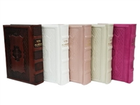 Leather Siddur Tehillat Hashem- Classic Design