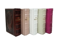 Leather Siddur Korban Mincha- Hadar Design