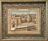 Framed Ceramic Panoramic View - Jerusalem Birkat Habayit 20 x 23