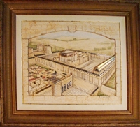 Framed Ceramic Panoramic View - Beit Hamikdash 32 x 37
