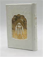Antique Leather Tehillim Yesod Hatfilah with Gold Plate- White