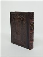 Siddur Hameforash Shacharis Chol  Medium - Brown