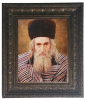 Painting of the Rivnitzer Rebbe