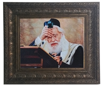 Painting of Rav Shach with Tefillin