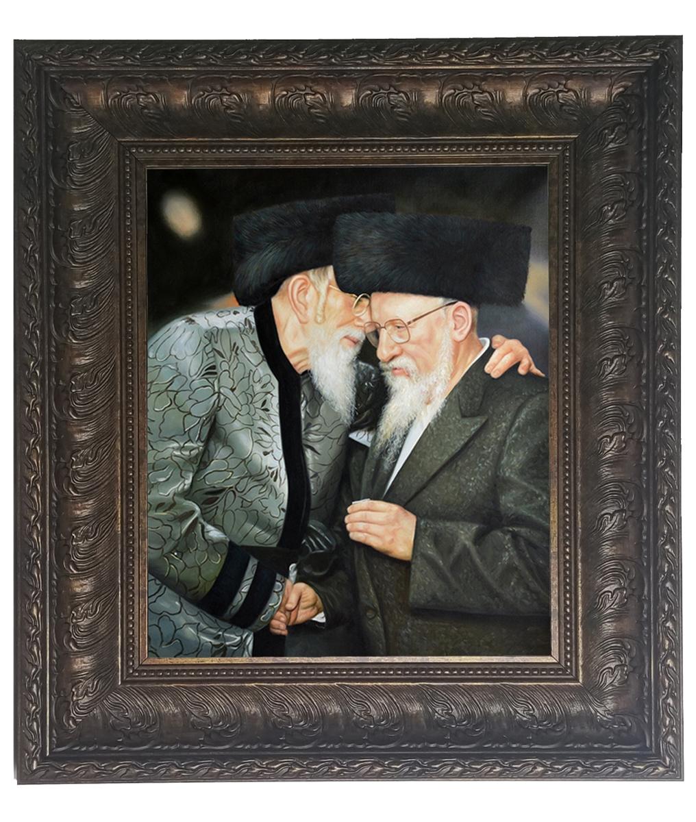 Bobov Rebbes (Father & Son)