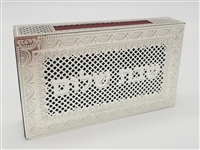 Silver Matchbox Holder Design #9