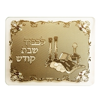 Tempered Glass Challah Tray with gold plate