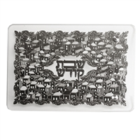 Challah Board tempered glass w/ silver plate