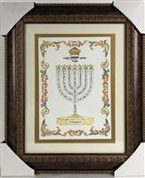 Artistic Lamnatze'ach Menorah with Brown Frame- Size 17x20-