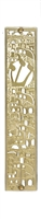 24K Gold plated Mezuzah holder