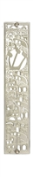 Silver Plated Mezuzah Holder