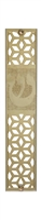 24K Gold plated Mezuzah holder 12 cm