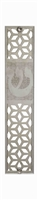 Silver Plated Mezuzah Holder 12 cm