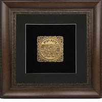 "Birkat Habayit Gold Art wall frame Home Blessing in Hebrew 22x22"" Brown Frame"