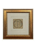 Birkat Habayit Gold Art wall frame Home Blessing in Hebrew 14x14""
