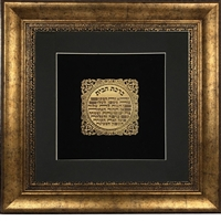 "Birkat Habayit Gold Art wall frame Home Blessing in Hebrew 22x22"" Gold Frame"