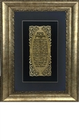 "Birkat Habayit Gold Art wall frame Home Blessing in Hebrew 18x25"" Bronze Frame"