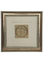 "Birkat Habayit Gold Art wall frame Home Blessing in Hebrew 14x14"" Silver Frame"