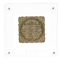 Birkat Habayit Gold Art Lucite frame Home Blessing in Hebrew 14x14