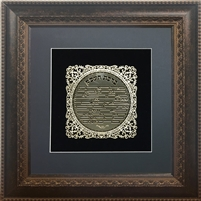 Birkat HaEsek Business Blessing Gold Art Wall Frame 14x14