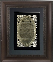 Eshet Chayil (Woman of Valor) Blessing Gold Art Wall Frame 17x20 Brown