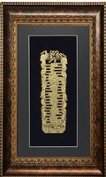 Eshet Chayil (Woman of Valor) Blessing Gold Art Wall Frame 15x25 Brown