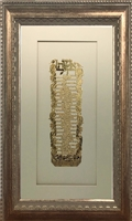 Eshet Chayil (Woman of Valor) Blessing Gold Art Vertical Wall Frame 18x32 Silver